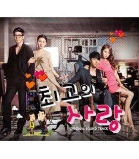 The Greatest Love / 신의) OST (MBC TV Drama) (édition coréenne)