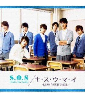 Kis-My-Ft2 - Kiss Your Mind / S.O.S - Smile On Smile - (Type A - édition Kiss Umai) (édition limitée Taiwan)