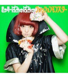 KYARY PAMYU PAMYU (きゃりーぱみゅぱみゅ) Fashion Monster (édition taiwanaise)