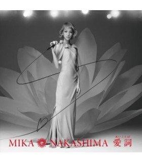 Mika Nakashima (中島美嘉) Aikotoba (CD+DVD) (édition limitée taiwanaise)