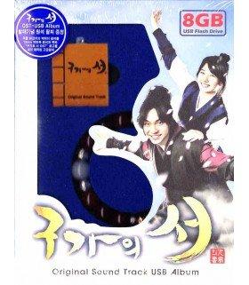 Gu Family Book (구가의 서) - OST (MBC TV Drama) (USB) (édition coréenne)