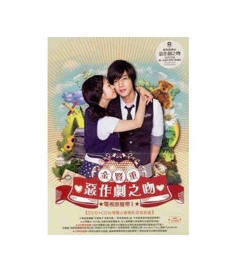 Playful Kiss OST (TV Drama)(CD+DVD)(édition taiwanaise)