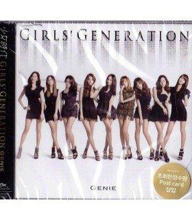 Girls' Generation - Genie (CD+DVD) (édition limitée coréenne)
