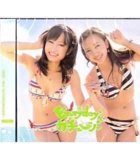 AKB48 - Everyday, Katyusha (SINGLE+DVD)(Type A)(édition limitée First Press Taiwan)