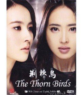 The Thorn Birds 가시나무새  - DVD DRAMA COREEN (KBS2)