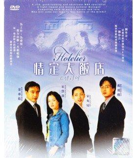 Hotelier (호텔리어) - DVD DRAMA COREEN (MBC)