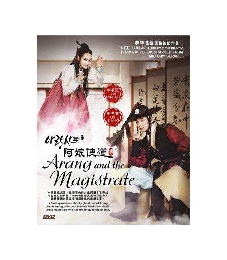 Arang and The Magistrate (아랑사또전) - DVD DRAMA COREEN (MBC)