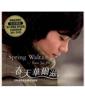 Spring Waltz Classic OST (KBS TV Series) (2CD+DVD) (Edition taiwannais)