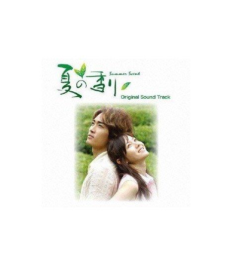 Summer Scent OST (KBS) (CD+DVD) (Edition japonaise)