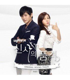 A Gentleman's Dignity (SBS) (Edition coréenne)