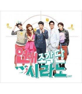 Cyrano Agency (연애조작단 : 시라노) OST (tvN Drama) (édition coréenne)