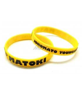 Bracelet Fashion 3D Youngjae Jokomato (BAP MATOKI) 001