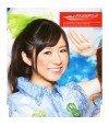 PASSPO - Shojo Hiko (Type D) (édition limitée japonaise)