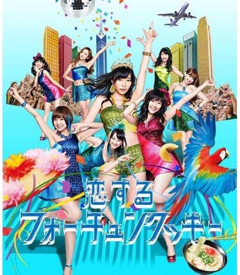 AKB48 - Koi Suru Fortune Cookie (Type B) (SINGLE + DVD) (édition normale japonaise)