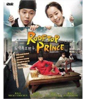 Rooftop Prince - DVD DRAMA COREEN (SBS)