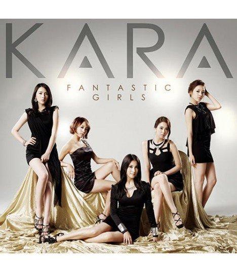 KARA - Fantastic Girls (ALBUM+DVD) (type A) (édition limitée japonaise)