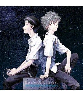Shiro SAGISU - EVANGELION:3.0 YOU CAN (NOT) REDO. (2CD + PORTE-DOCUMENT) (édition coréenne)