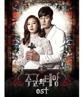 Master's Sun (주군의 태양) Original Soundtrack OST (2CD) (SBS) (édition coréenne)