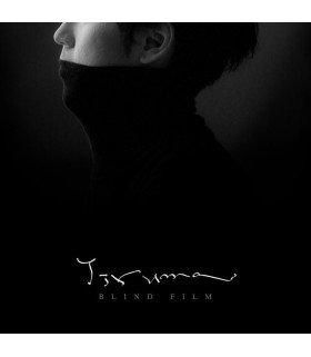 Yiruma (이루마) Vol.8 - Blind Film (édition coréenne)