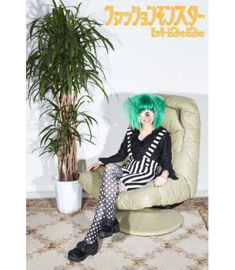 KYARY PAMYU PAMYU (きゃりーぱみゅぱみゅ) Fashion Monster (édition limitée taiwanaise)