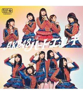 AKB48 - Heart Ereki (CD+DVD) (Type 4) (édition normale japonaise)
