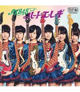 AKB48 - Heart Ereki (CD+DVD) (Type B) (édition normale japonaise)