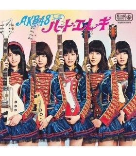 AKB48 - Heart Ereki (CD+DVD) (Type K) (édition normale japonaise)