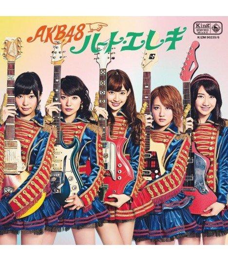 AKB48 - Heart Ereki (CD+DVD) (Type A) (édition normale japonaise)