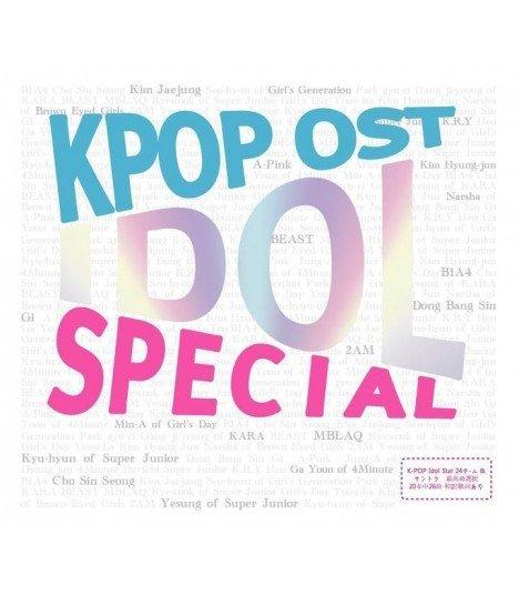 K-POP OST Idol Special (2CD) (édition coréenne)