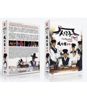 Sungkyunkwan Scandal (성균관 스캔들) DVD DRAMA COREEN (KBS)