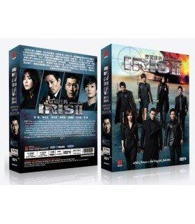 IRIS 2 (아이리스2) DVD DRAMA COREEN (KBS2)