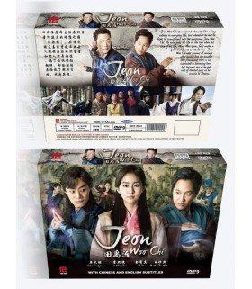 Jeon Woo Chi (전우치) DVD DRAMA COREEN (KBS2)