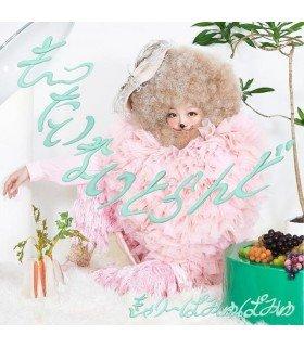 Kyary Pamyu Pamyu (インベーダーインベーダー) Mottai Night Land (édition normale japonaise)
