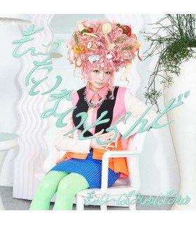 Kyary Pamyu Pamyu (インベーダーインベーダー) Mottai Night Land (CD+DVD) (édition limitée japonaise)