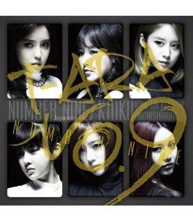 T-ara (티아라) NUMBER NINE / Kioku- Kimi ga Kureta Michishirube (édition normale japonaise)