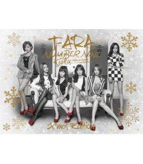 T-ara (티아라) NUMBER NINE / Kioku- Kimi ga Kureta Michishirube (CD+DVD) (Type B) (édition limitée japonaise)