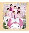 Boyfriend (보이프렌드) Pinky Santa (Type C) (édition normale japonaise)