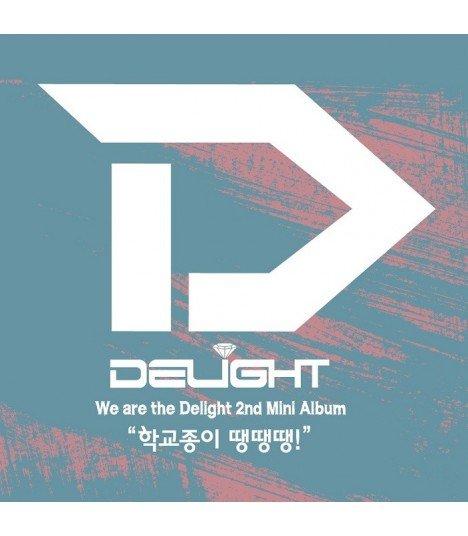 Delight (딜라잇) Mini Album Vol. 2 - School Paper Ding Ding Ding ! (édition coréenne)