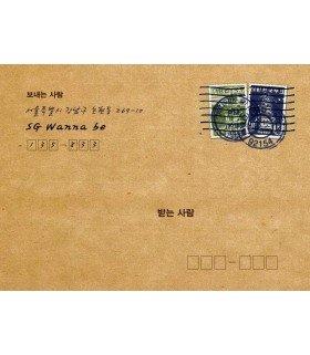 SGWannabe Vol. 6 - Gift From SG WANNA BE