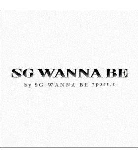 SGWannabe Vol. 7 Part. 1