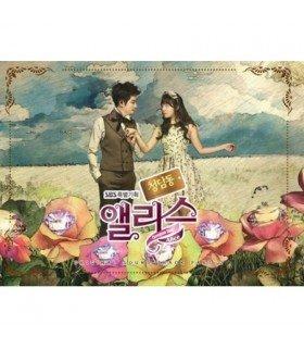 Cheongdamdong Alice (청담동 앨리스) OST Part. 2 (SBS TV Drama) (édition coréenne)