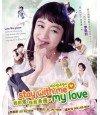 Stay With Me My Love (내사랑 내곁에) - DVD DRAMA COREEN (SBS)