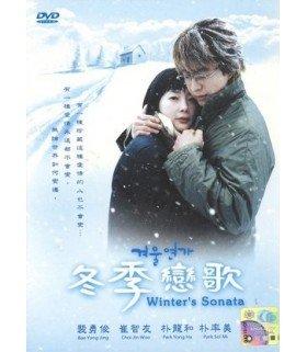 Winter Sonata (겨울연가) - DVD DRAMA COREEN (KBS2)
