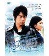 Queen of the game (게임의 여왕) - DVD DRAMA COREEN (SBS)