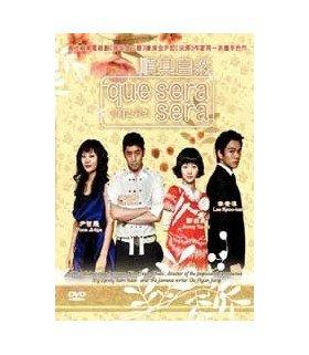 Que Sera Sera (케세라, 세라) - DVD DRAMA COREEN (MBC)