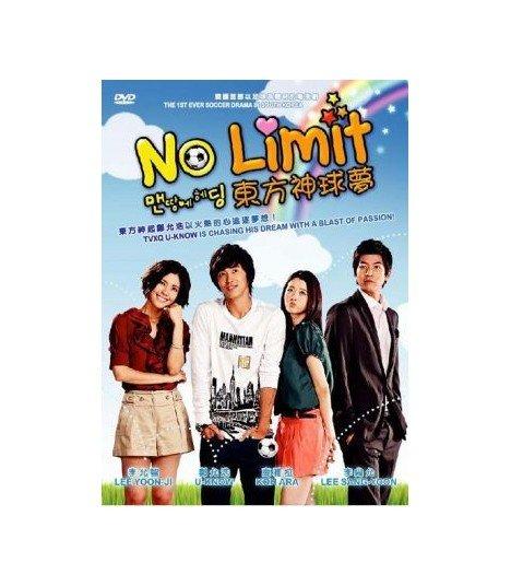 No Limit (맨땅에 헤딩) - DVD DRAMA COREEN (MBC)