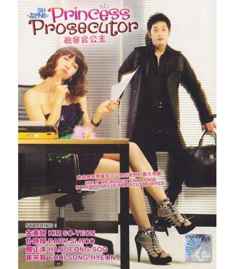 Prosecutor Princess - DVD DRAMA COREEN
