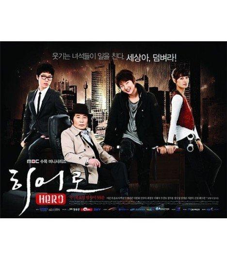 Hero (히어로) - DVD DRAMA COREEN (MBC)
