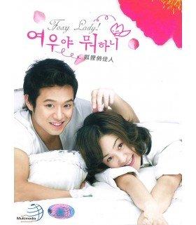 Foxy Lady ! (What's Up, Fox? - 여우야 뭐하니) - DVD DRAMA COREEN (MBC)