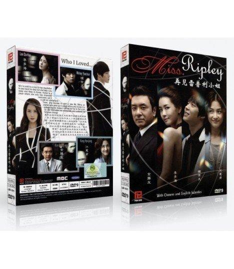 Miss Ripley (미스 리플리) - DVD DRAMA COREEN (MBC)